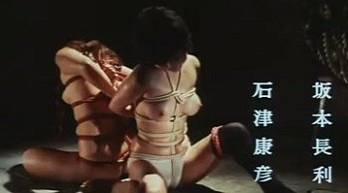 Hardcore BDSM scenes in Japan films