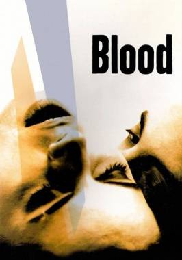 Blood (2004) - Forbidden love story