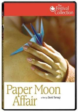 Paper Moon Affair (2005) / Japanese mature fucks with white boy