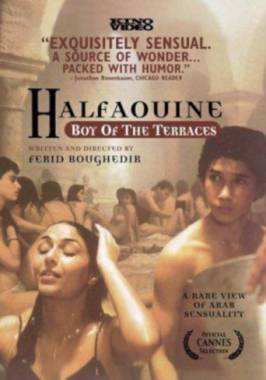 Halfaouine: Child of the Terraces (1990)