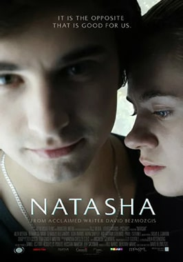 Natasha (2015) / Brother and sister sex movie